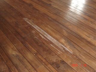 Hardware Floor Apple Home Inspection